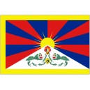 Flag of Tibet Magnet